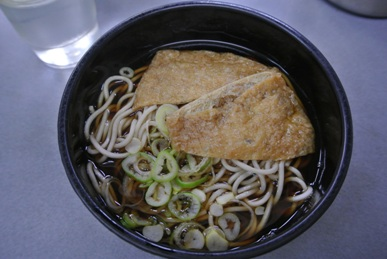 pic Soba with Deep Fried Tofu